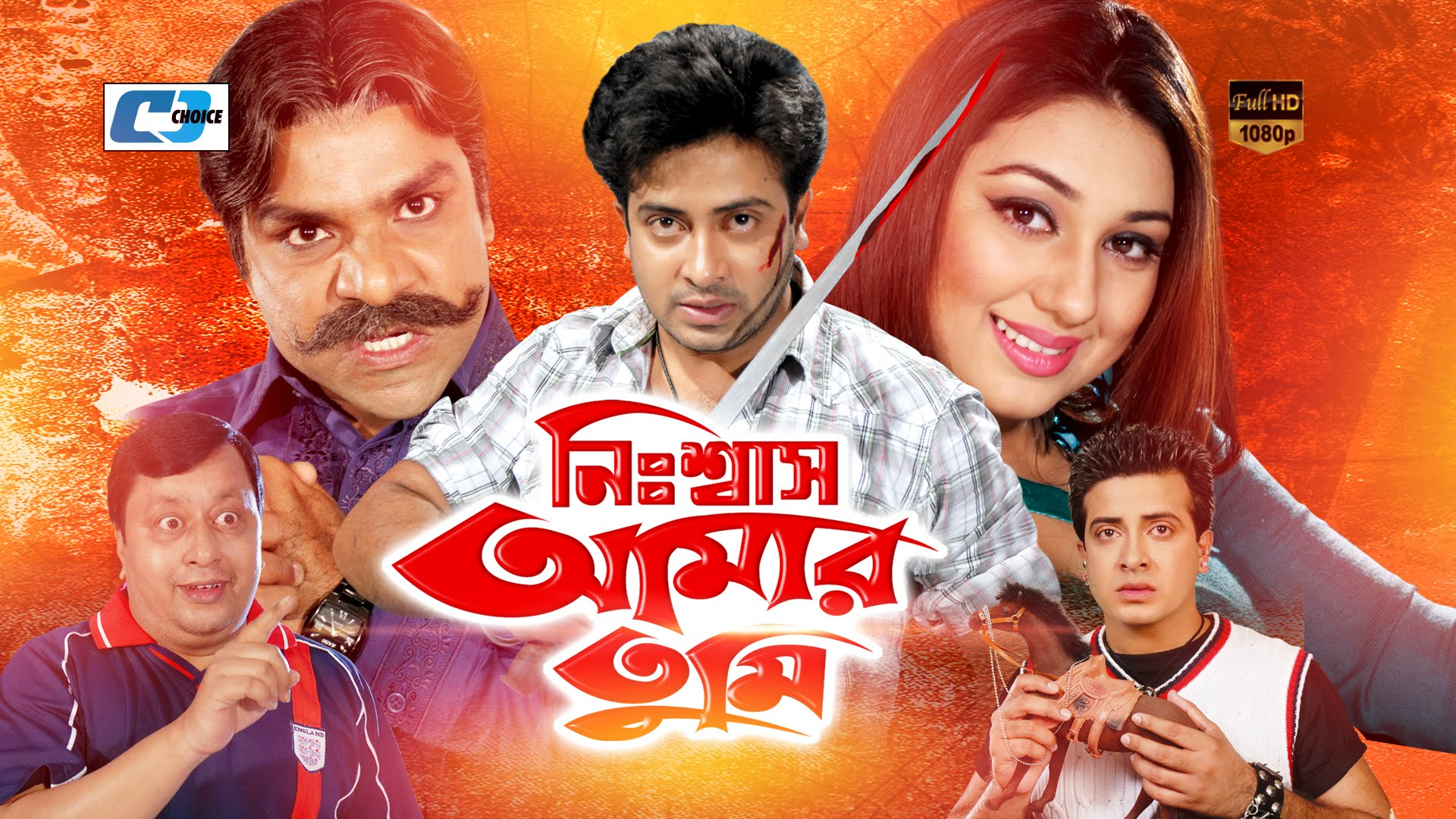 bengali movies download 2016