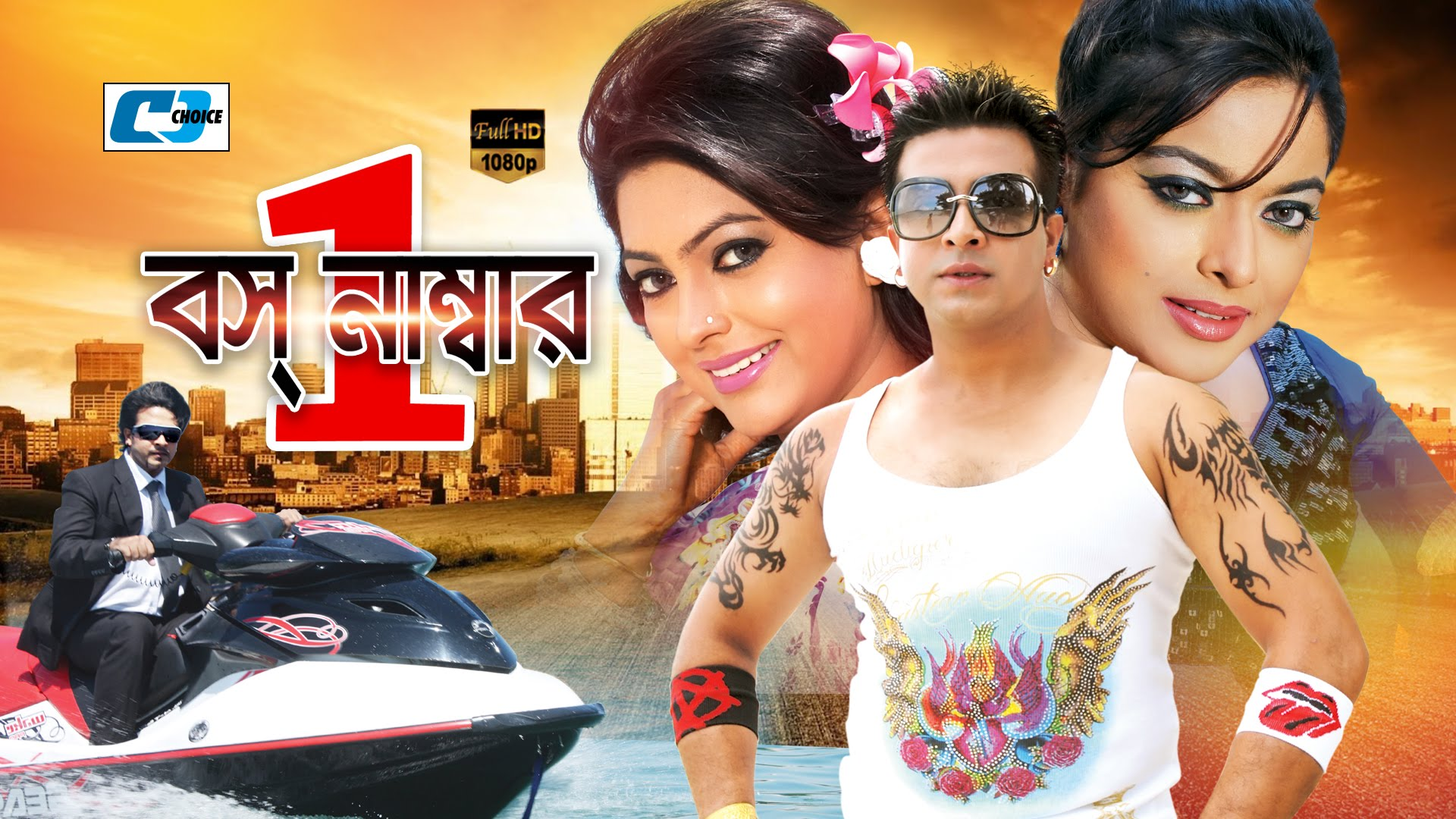 one 2017 full bengali movie download