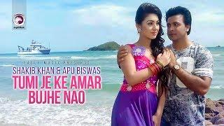 BanglaFlix - Watch Bangla Natok, Music videos, songs & movies